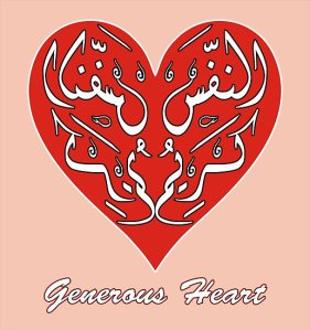 Hamid IQBAL generous-heart